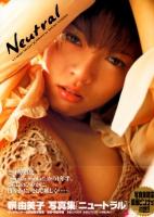 Neutral - N1