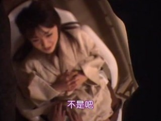 Porno Video of Japanese Woman Massage Fingering 5