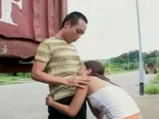 Small Asian Compilation