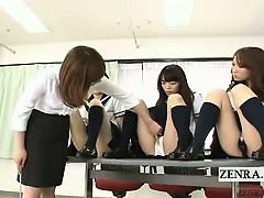 Подзаголовок япония учитель клитор осмотр