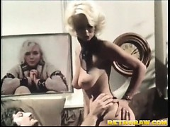 Атласс порно