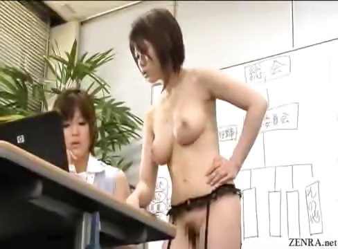 Porno Video of Female Japanese Employees Go Nude At Work