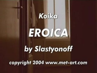 Koika (maria Kuznetsova)