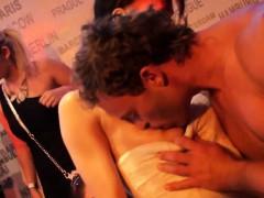 Порно седло видео