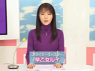 Porn Tube of Japanese Anchor