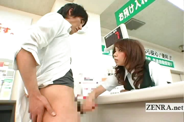 Porno Video of Bizarre Japan Post Office Public Counter Side Handjob
