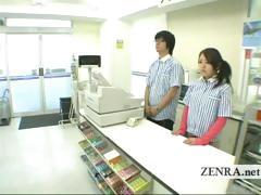 Субтитры странные японские бездонные нудисты в магазине