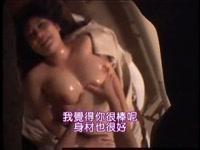 Женские интим массаж оргазм